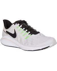Nike - Air Zoom Vomero 14 Trainers - Lyst