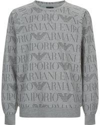 Armani - Tonal Logo Sweatshirt - Lyst
