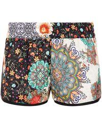 adidas Originals - Jardim Agharta Print Shorts - Lyst