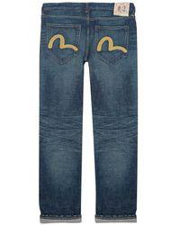 Evisu - Ps Japan Raw Jeans,chain-stitc - Lyst