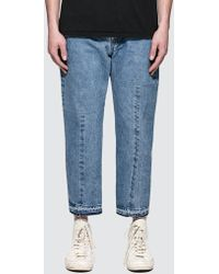 Sasquatchfabrix - Twist Taperd Denim Pants - Lyst