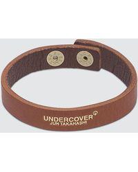 Undercover - Bracelet - Lyst