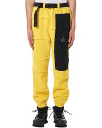 99% Is - Tiered Leg Joggers - Lyst