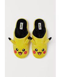 H&M - Soft Velour Slippers - Lyst