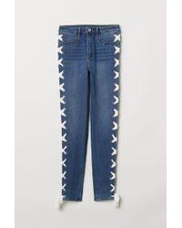 H&M Jeans mit Schnürung
