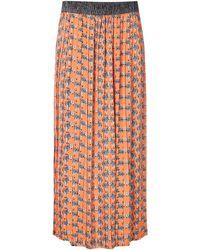 Biba - Zebra Printed Pleat Skirt - Lyst