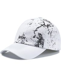 HUGO - Reverse-logo Cap In Cotton With Camouflage Print - Lyst