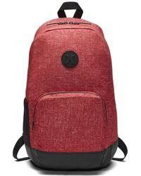 Hurley   Blockade Heathered Backpack (red)   Lyst