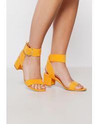 Ivyrevel - Maia Sandal Hot Orange - Lyst