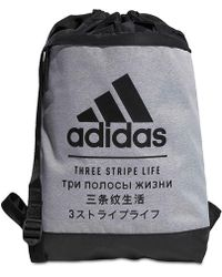 adidas - Amplifier Sackpack - Lyst