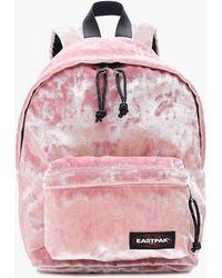 Eastpak - Orbit Backpack In Pink Velvet - Lyst
