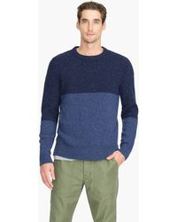 J.Crew - Italian Donegal Wool Crewneck Sweater In Colorblock - Lyst