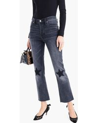 J.Crew - Demi-boot Crop With Shadow Patches - Lyst