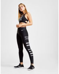 Nike - Training Just Do It Tights - Lyst