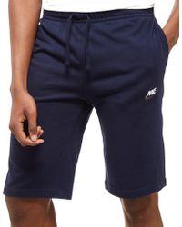 Nike - Foundation 2 Shorts - Lyst