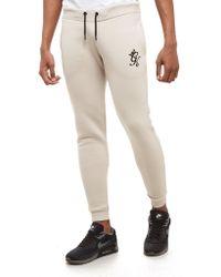 Gym King - Core Fleece Trousers - Lyst