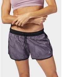 Reebok - Printed Woven Shorts - Lyst
