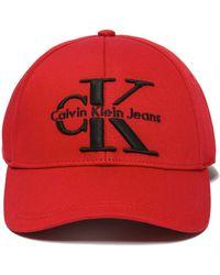 CALVIN KLEIN 205W39NYC - Jeans Reissue Cap - Lyst