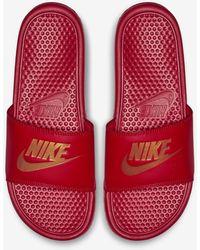 ccb8bb2e7 Lyst - Nike Benassi Slide Sandal in White for Men