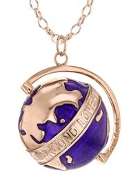 True Rocks - Large Rose Gold Plated Silver & Purple Enamel Revolving Globe Pendant - Lyst