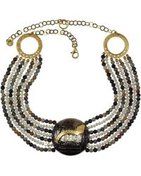Sima Vaziry - Compass Pearl And Jasper Necklace - Lyst