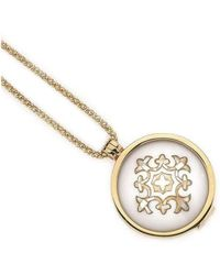 Virtue London - Gold Plain 32mm Locket - Lyst