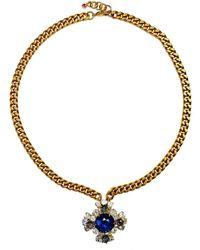 FUCHSIA by Izumi Tahara   Cross Czech Button Pendant Necklace   Lyst
