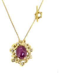 Erin Cox Jewellery - Star Ruby Wreath Pendant - Lyst