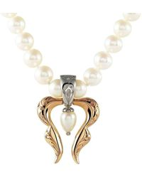 Affianced Jewellery - Tulip Pearl Necklace - Lyst