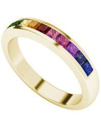 StyleRocks - Rainbow Ring In 9kt Yellow Gold - Lyst