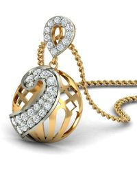 Diamoire Jewels - Premium Quality Diamond And 18kt Yellow Gold Nature Inspired Pendant - Lyst