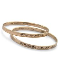 House of Alaia | Four Agreements Reminder Bangle Set In Bronze Small | Lyst