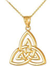 QP Jewellers | Triquetra Trinity Knot Celtic Pendant Necklace 9kt Gold | Lyst