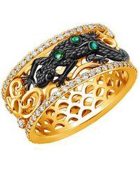 Chekotin Jewellery - Earth Element Lizard Ring With 120 Diamonds - Lyst