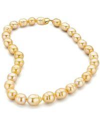 Baskania - Yellow South Sea Pearls - Lyst