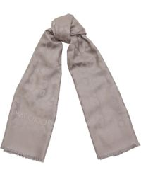 Jimmy Choo - Kaia Opal Grey Wool, Cashmere And Silk Blend Leopard Jacquard Shawl - Lyst
