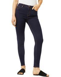 Warehouse | Powerhold Skinny Jeans | Lyst