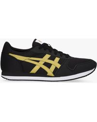 Asics - Tiger Curreo Ii Trainers - Lyst