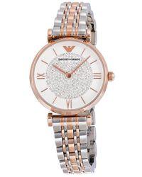Emporio Armani Women's Gianni T-bar Two-tone Stainless Steel Bracelet Watch 32mm Ar1926 - Metallic