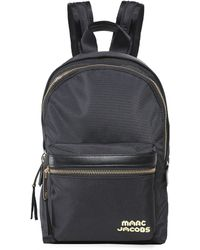Marc Jacobs - Medium Trek Backpack - Lyst