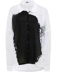 Moyuru - Japanese Printed Shirt - Lyst