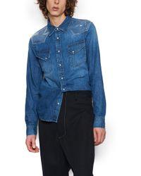 Maison Margiela - Pvc Details Shirt - Lyst