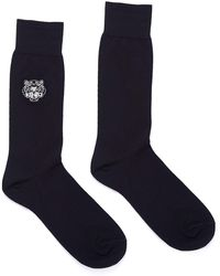 KENZO - Embroidered Tiger Socks - Lyst