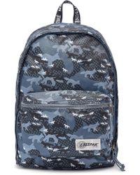 Maison Kitsuné - Camouflage Backpack - Lyst