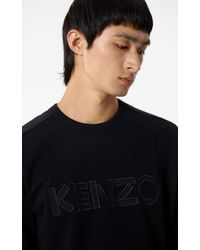 KENZO - Jumper With Tone-on-tone Paris Logo - Lyst