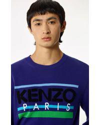 KENZO - Paris Jumper - Lyst