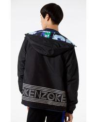 KENZO - Reversible Windbreaker With Hood - Lyst