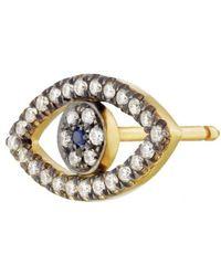 Shelly Zucker Jewelry - Evil Eye Diamond Earring - Lyst