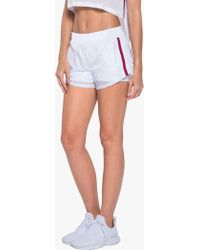 Koral - Sway Double Layer Short - White - Lyst
