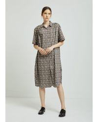 6397 - Floral Shirtdress - Lyst
